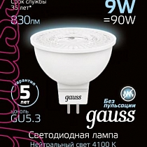 Лампа Gauss MR16 9W 830lm 4100K GU5.3 LED 1/10/100